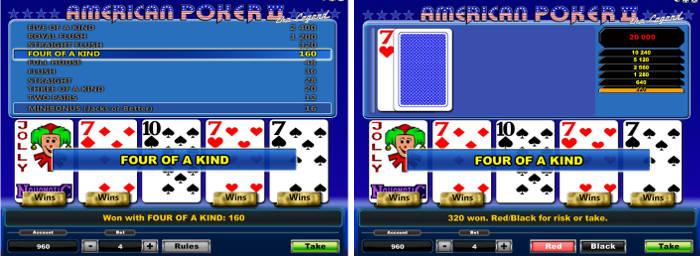 Скачать игровые аппараты американ покер казино и игровые автоматы на украине аризона