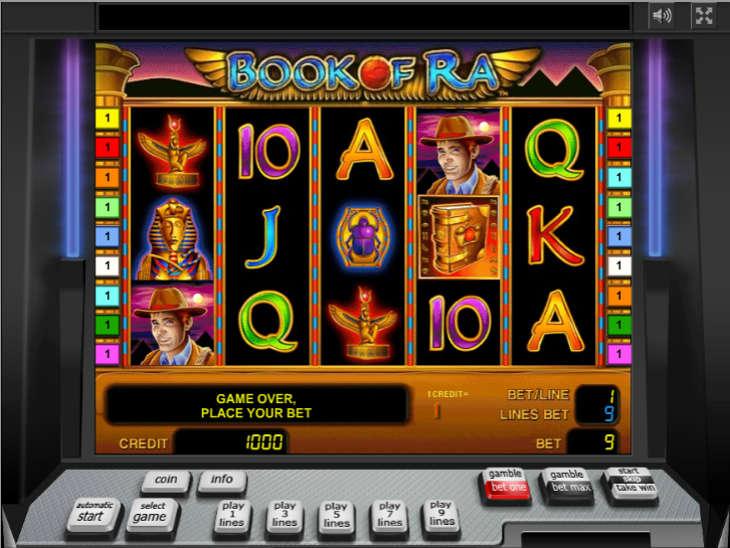 Игровые автоматы играть за реальные деньги интернет казино способы заработать