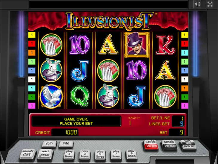 Игровые автоматы illusionist игровые автоматы без регистрацие