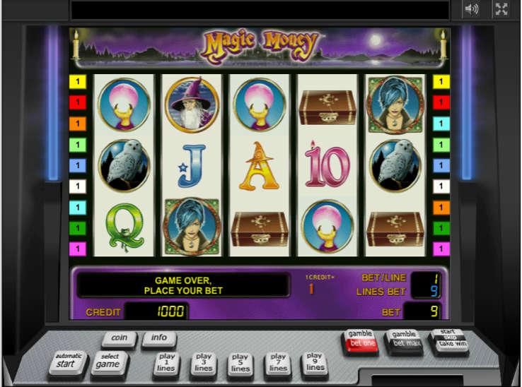 Игровые автоматы мэджик мани черняховск подпольное казино