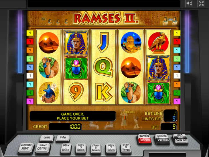Игровые автоматы скоробейник inurl showthread php postid казино онлайн играть бесплатно