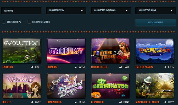 Играть онлайн казино 777 планет продам фишку казино железная