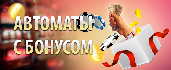 Честное bitcoin casino only