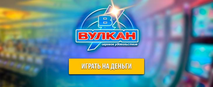Игровые Аппараты Русская Рулетка
