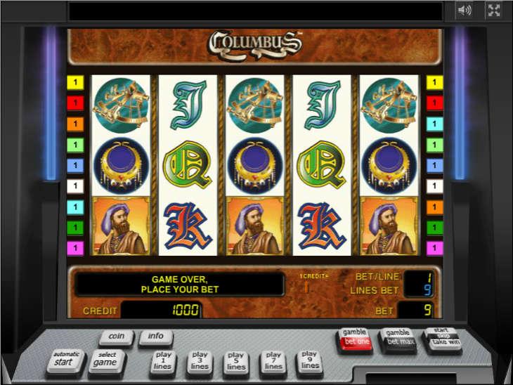 Перед тем как играть на большие и реальные деньги, сделайте небольшой первый депозит.Незачем спешить или в игровые автоматы играть на деньги.